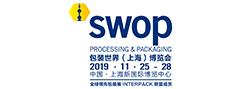 swop 2019包装世界(上海)博览会logo下载