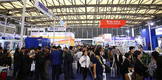 面向包装届专业品牌的国际展会