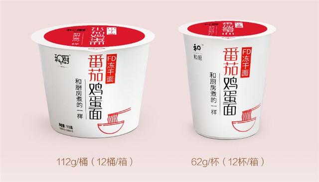 FD冻干食品在中国有发展机会吗?