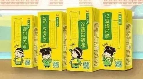 康师傅推出美词瓶,这一波营销走的是国学风!
