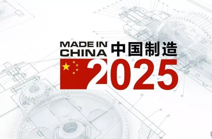 swop 2017借中国制造2025东风,探求商机无限的新型包装市场