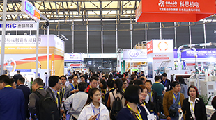 Shanghai World of Packaging 2017 Opens its Door Today in Shanghai to Witness the Packaging 4.0 Era!