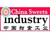 中国甜品工业