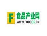 中国食品产业网