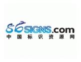中国标识资源网