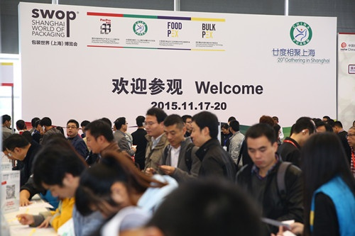 The Premier Packaging Exhibition swop – Shanghai World of Packaging 2015 Opens its Door Today in Shanghai