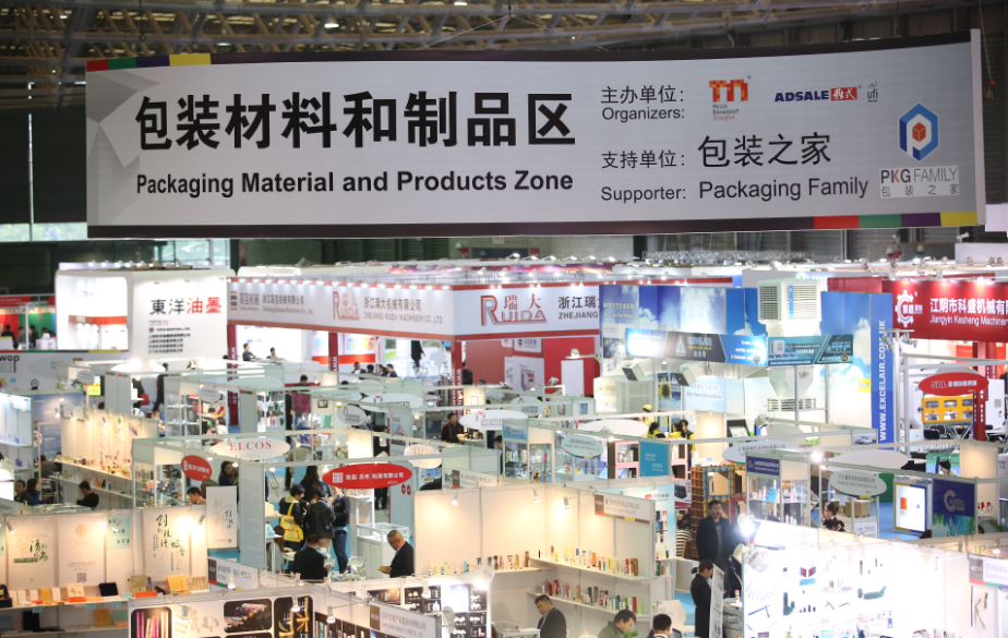 Shanghai World of Packaging launches Packaging Material Zone - completing the whole value chain of packaging