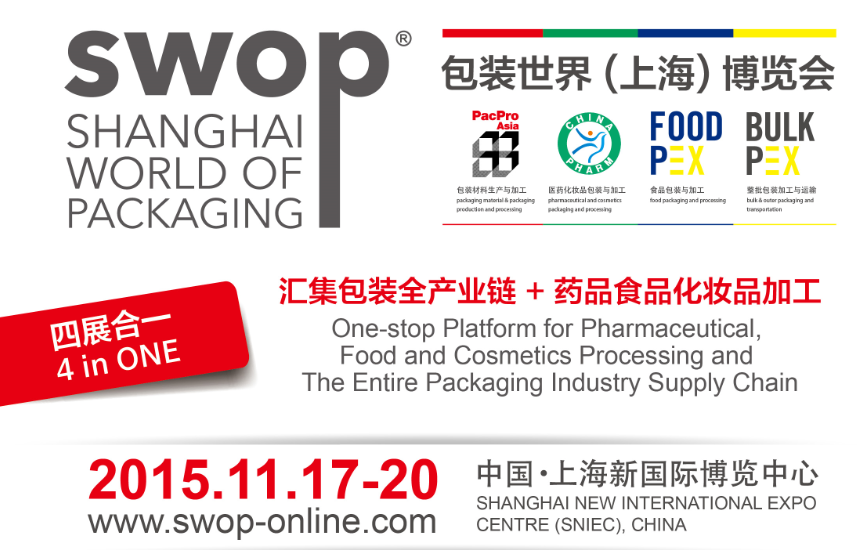 Shanghai World of Packaging (swop) Asia's Best Packaging Fair Arrives in China