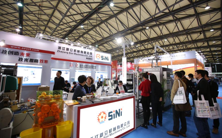 浙江新立机械——追求卓越 科技创新