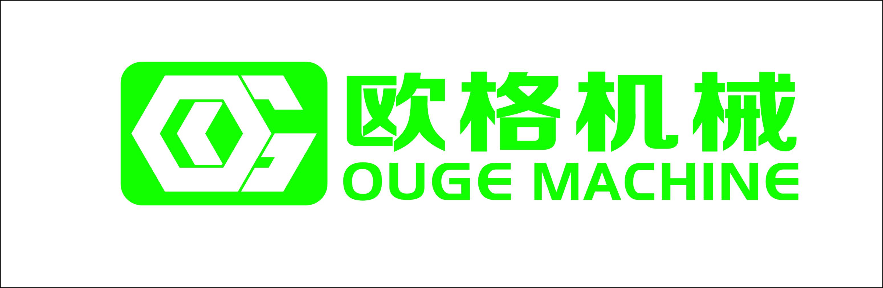 台州市黄岩欧格机械模具有限公司