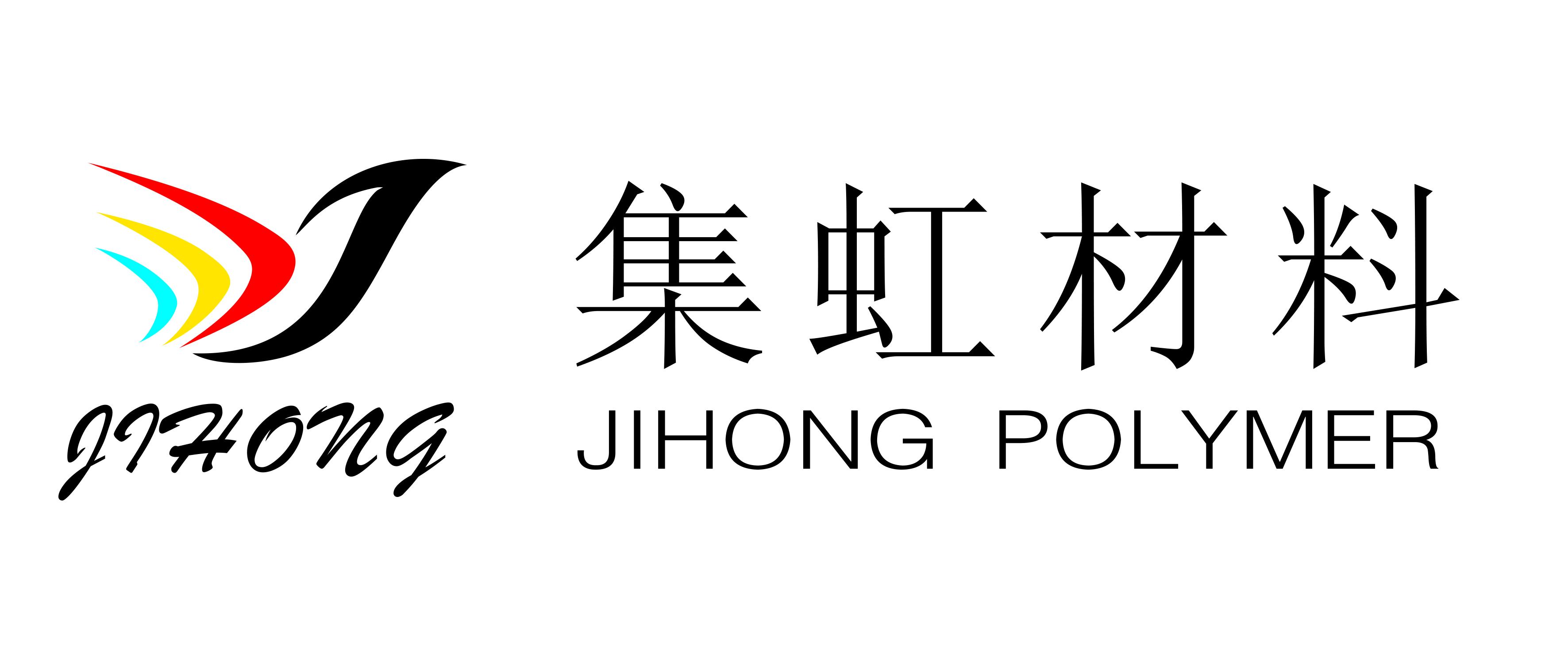 安徽集虹材料科技有限公司