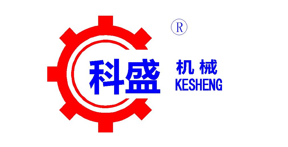 江阴市科盛机械有限公司