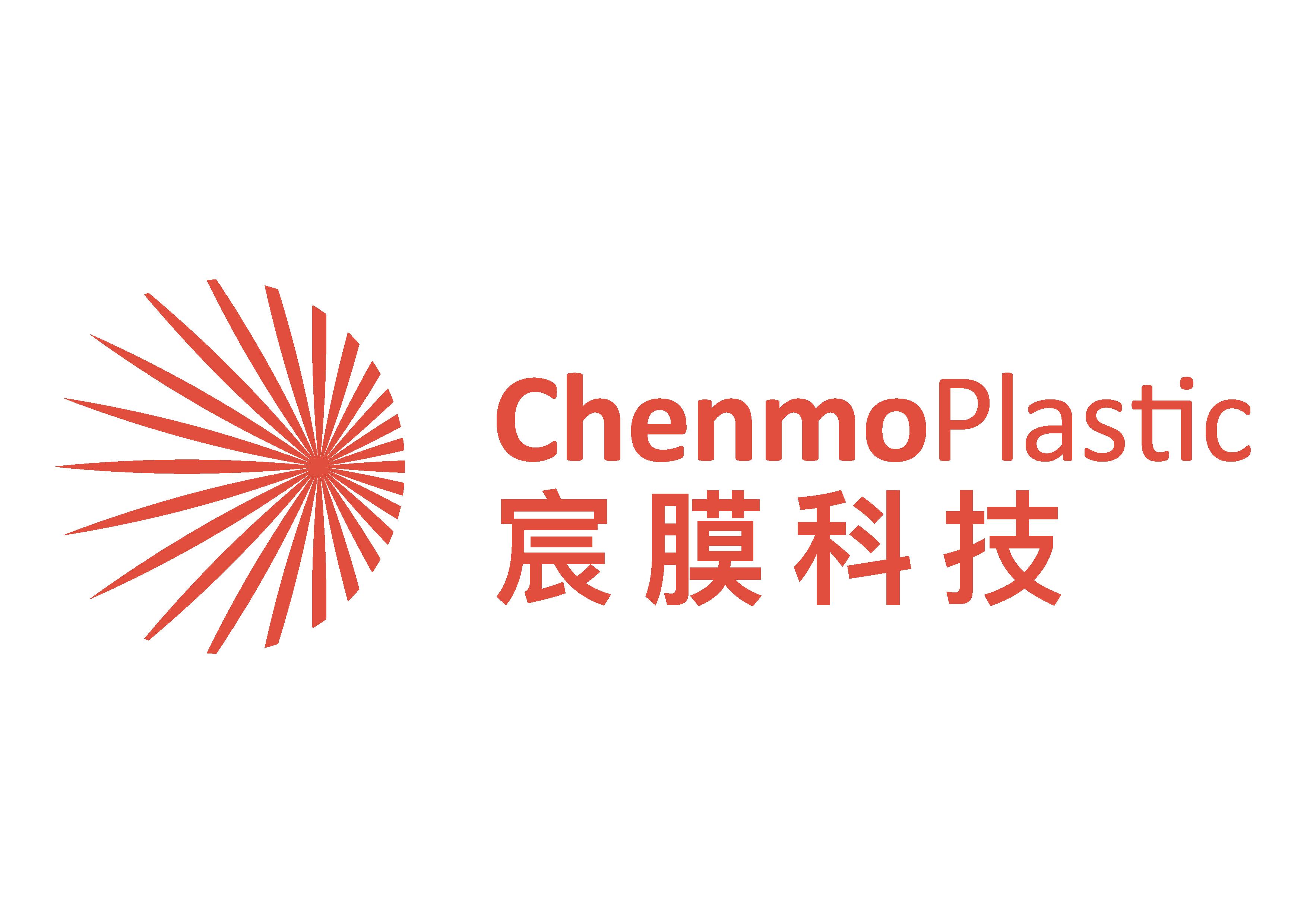 义乌市宸膜塑料科技有限公司
