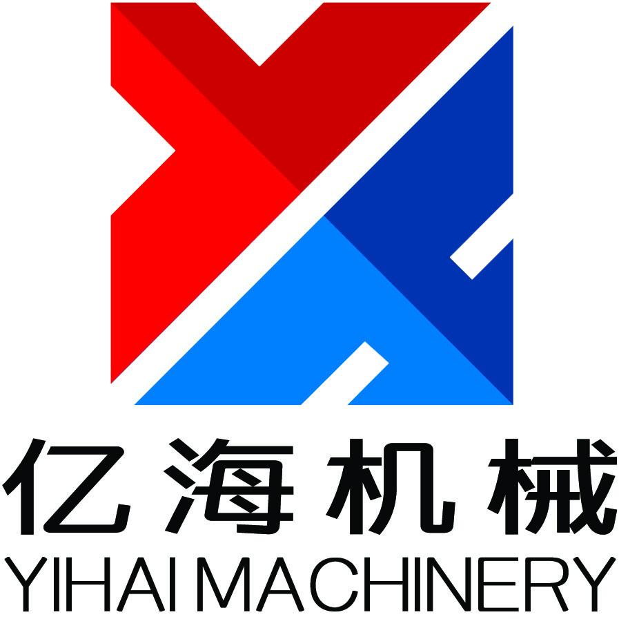 温州市亿海机械有限公司
