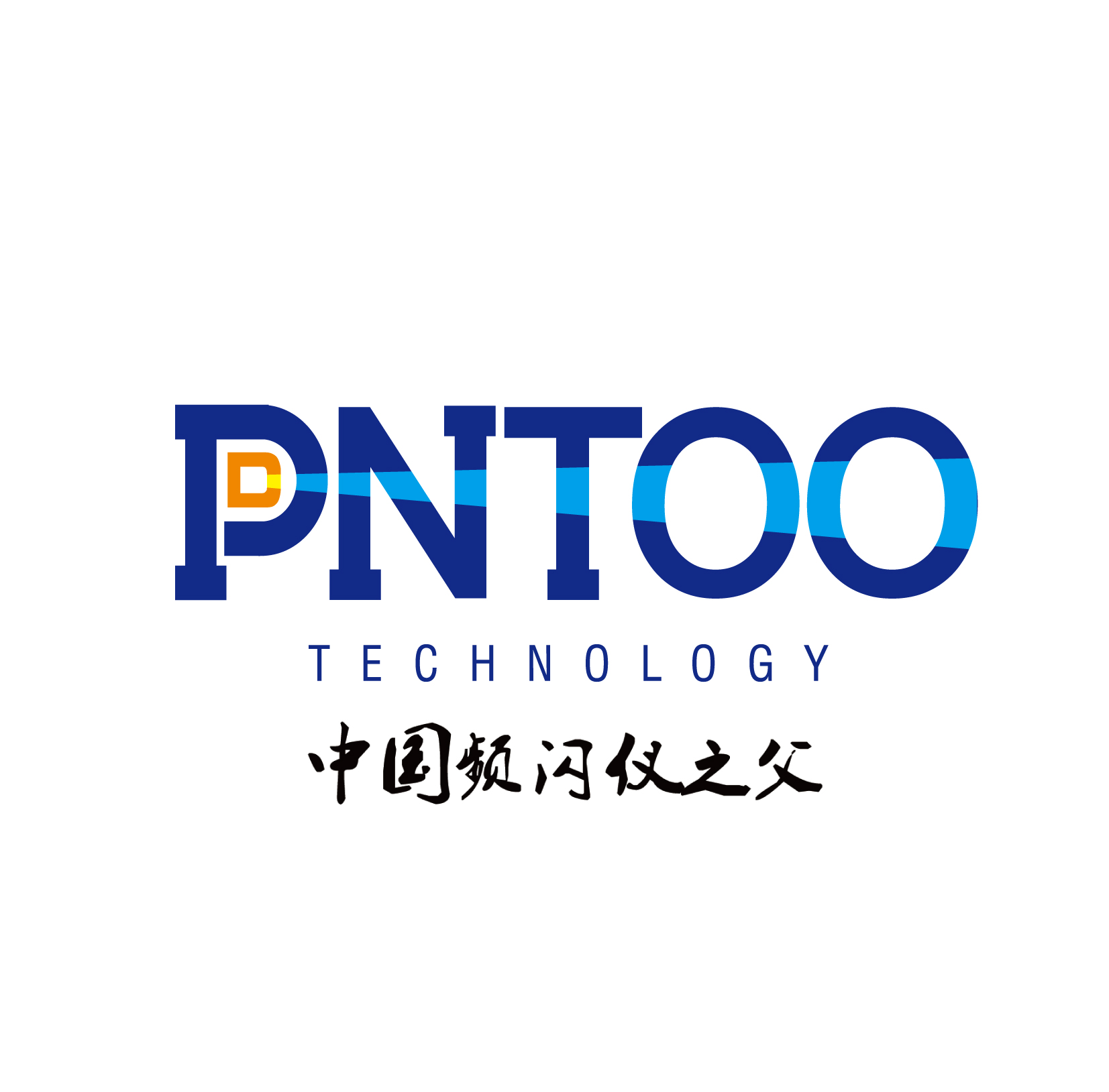 HANGZHOU PNTOO ELECTRONIC TECHNOLOGY GO.,LTD.
