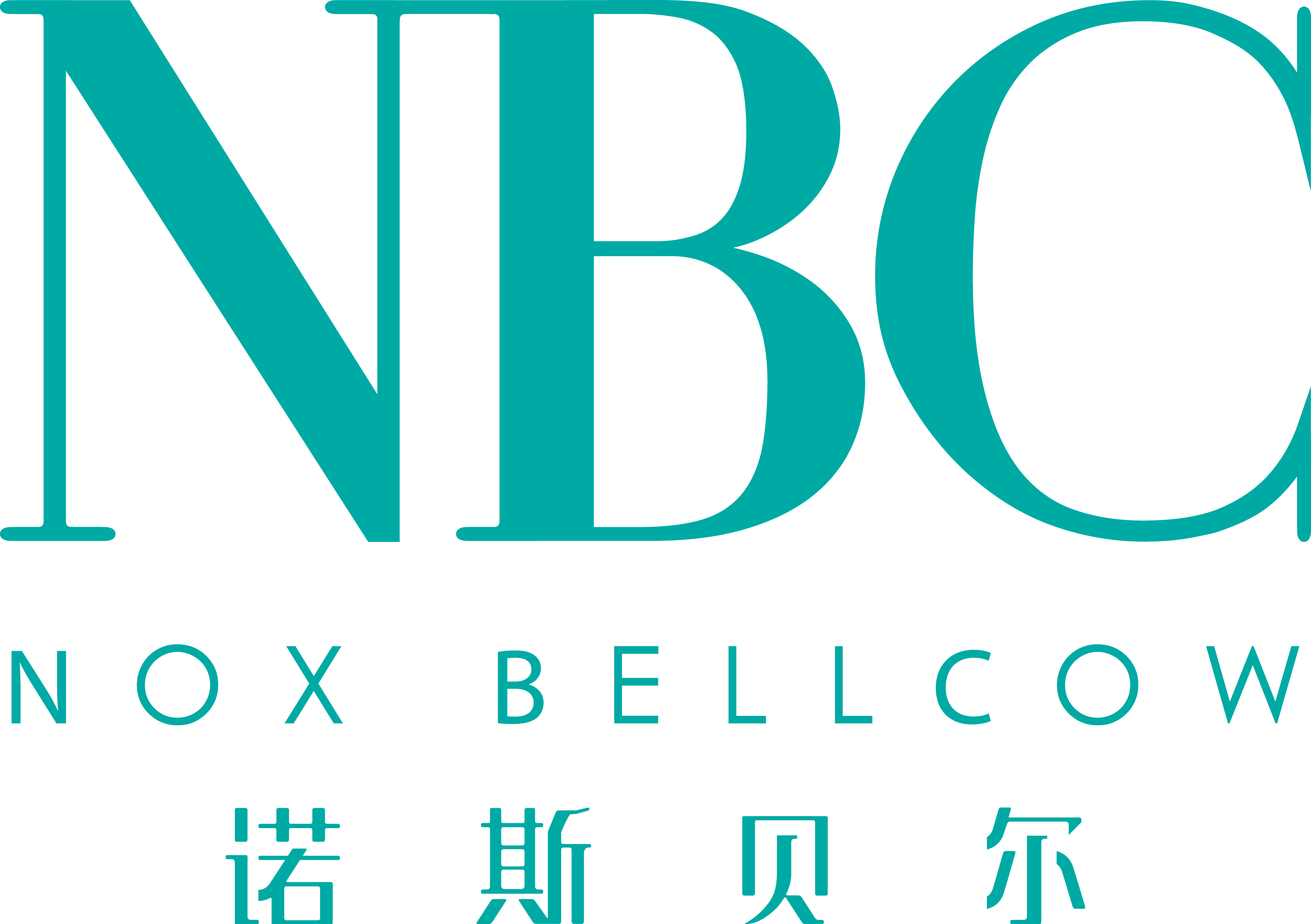诺斯贝尔化妆品股份有限公司