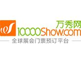 广州万秀网络科技有限公司