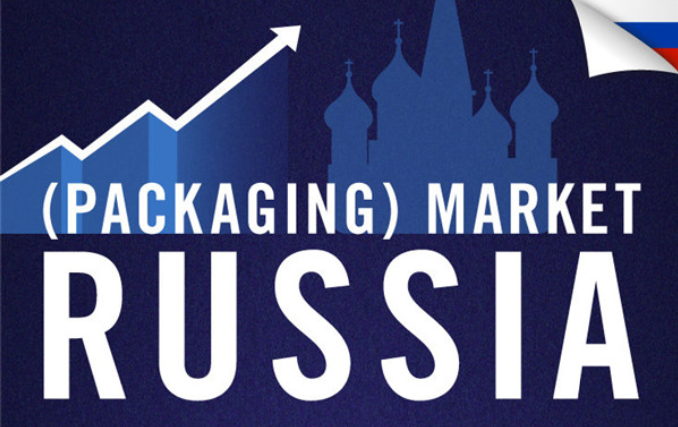 PACKAGING MARKET RUSSIA