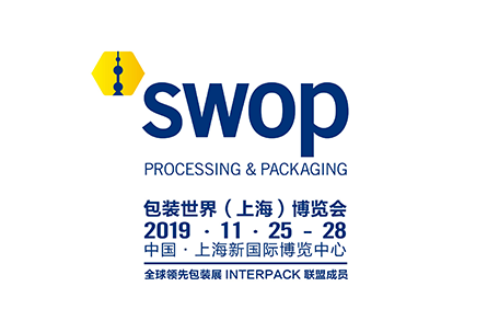 Enter the Era of Smart & Innovative Packaging, Booth Reservation for swop 2019 Now Open!