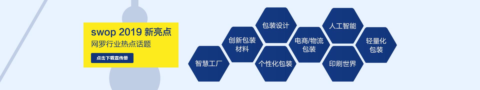 宣传册-3中文