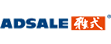 Adsale Logo