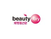 Beautynury