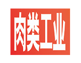 www.china-meat.cn