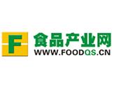 www.foodqs.cn